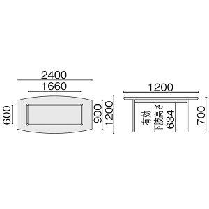 MEETINGSTYLEWX-S大型タイプ耐熱性天板メラミン木縁クロームメッキ幅2400×奥行き1200×高さ700mm【WX-2400MC】
