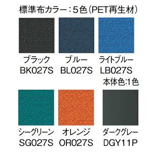 ミーティングチェアアミノミクスGMシリーズ4本脚キャスター付タイプ肘なし【MC-G36SE】