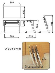 ミーティングテーブル【跳ね上げテーブル・幅900×奥行き600mm】【STKP-9060-M6】