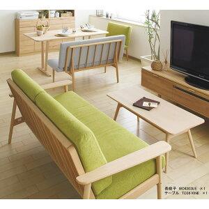 カリモクソファ/WD43モデル平織布張2人掛椅子【COMオークD・G・S/U29グループ】