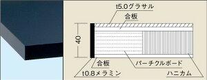 サイド実験台キャビネットワゴン(HA-4)1台付タイプW1200×D750×H800mm耐荷重:100kg【SG-12HA】