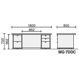 役員室用家具マネージメント70シリーズ両袖デスク幅1800【MG-7DDC】