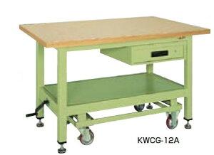 KWC超重量作業台ハンドル昇降移動式【KWCG-12B】