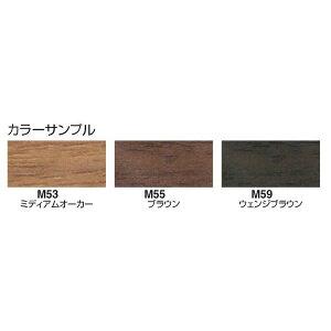 役員室用家具マネージメントS370シリーズサイドワゴン(3段)【MG-S37E3】