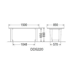 カリモクダイニングテーブル幅1500mm【DD5220MS】【COMオークD・G】【DD5220】