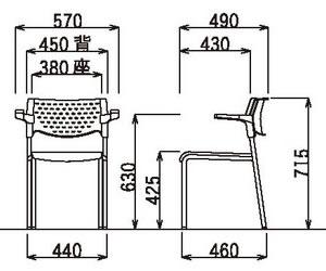 ミーティングチェア肘付クロームメッキグレーシェルタイプ【MC-212G】