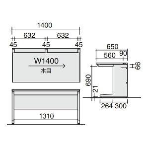 iSデスクシステムスタンダードテーブルセンター引き出しなしタイプ幅1400×奥行650×高さ720mm【SD-ISN1465LS】