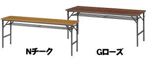 折畳みテーブル60N幅1800×奥行き600×高さ700mmチーク/ローズ【1-385-111-34】