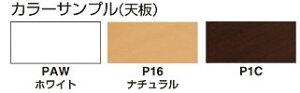 イートインシリーズテーブルリフレッシュテーブルT字脚高さ700mmタイプ天板寸法幅1500×奥行き800mmメラミン化粧板塗装脚【LT-411】