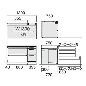 iSデスクシステム片袖デスクB4タイプ幅1300×奥行750×高さ720mm【SD-ISN1375LCBS】