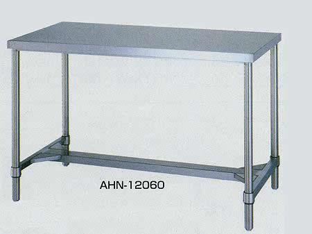 ステンレス作業台 H枠 間口900×奥行き900×高さ800mm 均等耐荷重:150kg【AHN-9090】:エコノミーオフィス-オフィス家具