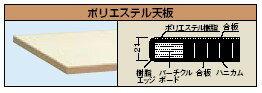 CK軽量作業台【CK-189PRI】