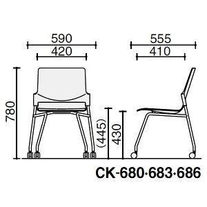 フィットスタック肘なしチェアーハードキャスター背樹脂【CK-680-W】
