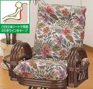 籐リクライニング回転座椅子ロータイプ【I-S-751】
