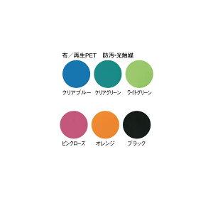 ミーティングチェアメッキ脚タイプ【NFS-BM30】