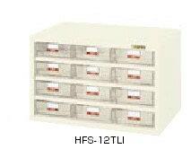ハニーケース樹脂ボックス【HFS-12TI】