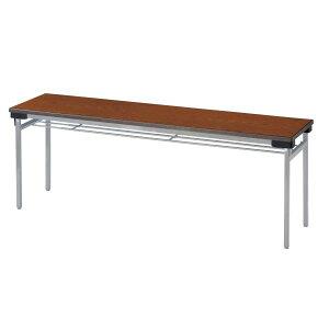 薄型折畳み会議テーブル(一体成型天板)棚無【STO-1845】