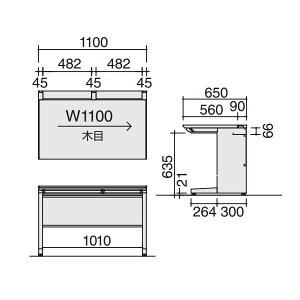 iSデスクシステムスタンダードテーブルセンター引き出し付き幅1100×奥行650×高さ720mm【SD-ISN1165CLS】