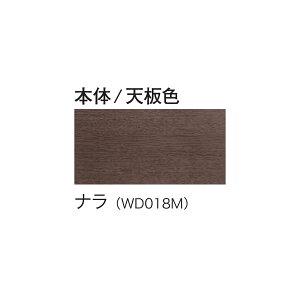 コモニスシリーズRS-790センターテーブル【EX-085OT】