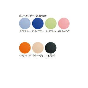 ミーティングチェア塗装脚肘付(ビニールレザー)【FSC-15TAL】