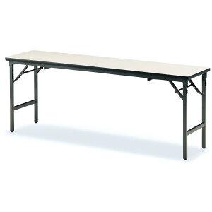 座卓兼用テーブルTKAシリーズソフトエッジタイプ幅1500×奥行450mm【TKAS-1545】