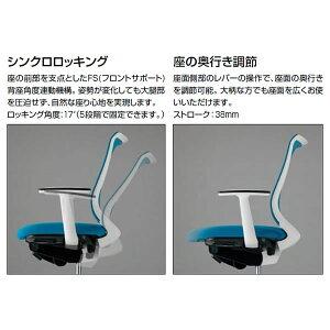 コクヨミトラチェアー(Mitra)肘なし・ランバーサポート付き【CR-G2920】