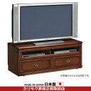 カリモク テレビボード・テレビ台/コロニアル TVボード 幅1200mm【HC4168NK】