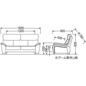 カリモクソファ/UT73モデル平織布張2人掛椅子ロング(幅1830)【COMオークD/U29グループ】【UT7322-OAK-D-U29】