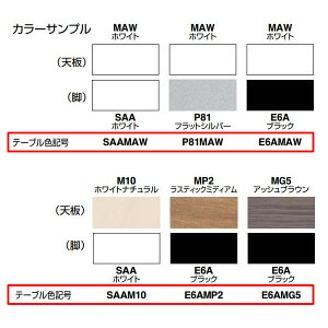 ワークフィットミーティングテーブル角形配線ボックス付きアジャスター脚幅1500×奥行750×高さ720mm【SD-WFTBA157】