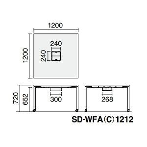ワークフィットスタンダードテーブル両面タイプ幅1200×奥行1200キャスター脚【SD-WFC1212】