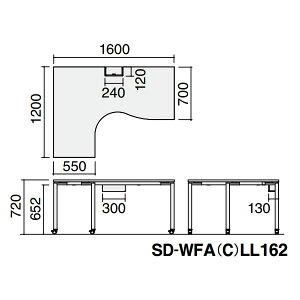 ワークフィットサイドリターンテーブルL型(左)タイプ幅1600×奥行1200キャスター脚【SD-WFCLL162】