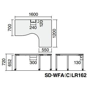 ワークフィットサイドリターンテーブルR型(右)タイプ幅1600×奥行1200キャスター脚【SD-WFCLR162】