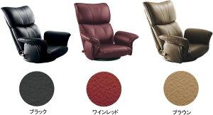【Floorchair】スーパーソフトレザー座椅子匠3色対応【MI-YS-1396HR】