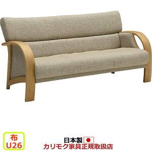 カリモクソファ3人掛け/WT33モデル平織布張長椅子【COMオークD・G・A/U26グループ】
