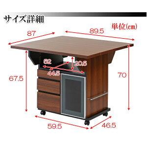 バタフライカウンターテーブル幅89.5cmチェリーブラウン色【NSA-NO-0067】