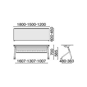 Linello2(リネロ2)フォールディングテーブル幕板付幅1200×奥行600×高さ700mm【LD-420M-70】