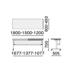 QFテーブルフォールディングタイプ幕板付/棚なし幅1800×奥行600×高さ700mm【QF-620M】
