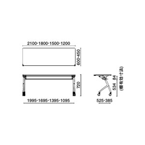 Luarcoフォールディングテーブルアール天板幕板なし・配線孔なし幅1800×奥行600×高さ720mm【XT-620】