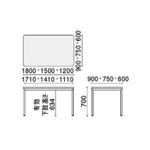 YB2テーブル棚無し塗装脚幅1200×奥行750×高さ700mm【YB-425N】