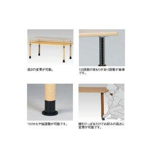 MRT福祉テーブル1800mm幅【MRT-1890NA】