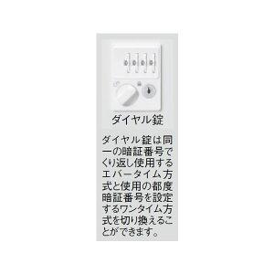 LHシリーズ更衣ロッカー1人用ダイヤル錠ホワイト(26-717)【LH-1D】