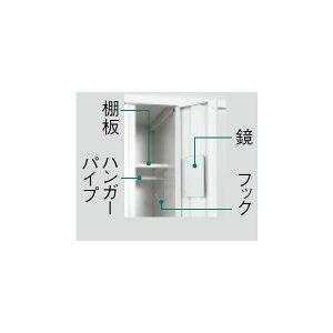 LHシリーズ更衣ロッカー6人用シリンダー錠ホワイト(26-724)【LH-6S】