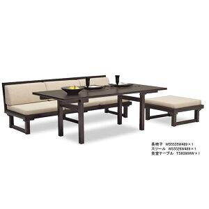 カリモクソファ/座・スタイルGA53モデル平織布張肘無椅子【COMU26グループ】【GA5305-U26】