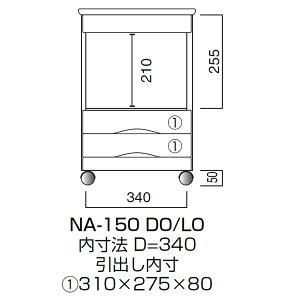 【ナイトテーブル】ナイトテーブルNA-150LO【Y-T5137】