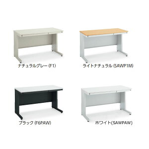 INVENT/インベントスタンダードテーブル幅1200×奥行600×高さ700mm【TKG-B126】