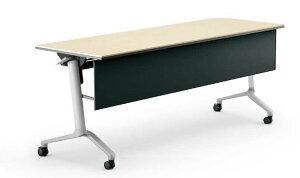コンフェストフラップテーブル(シンプルタイプ)パネル付きタイプ幅1800×奥行450×高さ720mm【KT-PS1300L】