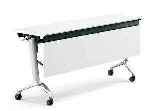 コンフェストフラップテーブル(ハイスペックタイプ)幅1500×奥行600×高さ720mm【KT-P1303H】