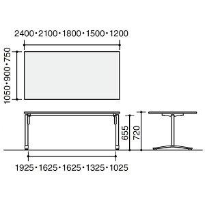 コクヨビエナVIENA配線ボックスなし角形テーブル(T字脚)ポリッシュ脚タイプ幅1200×奥行750×高さ720mm【MT-V127PM】