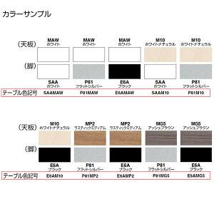 コクヨビエナVIENAフラップタイプ正方形テーブル(単柱脚)塗装脚タイプ幅1050×奥行1050×高さ720mm【MT-V1010F】