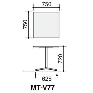 コクヨビエナVIENA正方形テーブル(単柱脚)ポリッシュ脚タイプ幅750×奥行750×高さ720mm【MT-V77PM】